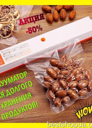 -50% Вакууматор Прибор для вакуумной упаковки продуктов, Fresh...