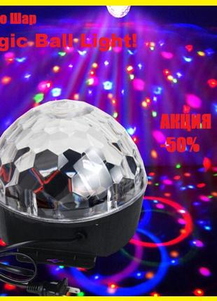 -50% Диско Шар Magic Ball Light Светомузыка колонка USB