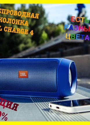 Колонка Power Bank! JBL Charge 4 Портативная Беспроводная Blue...