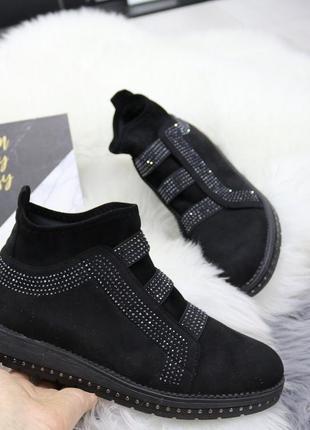 Новые шикарные женские осенние ботинки