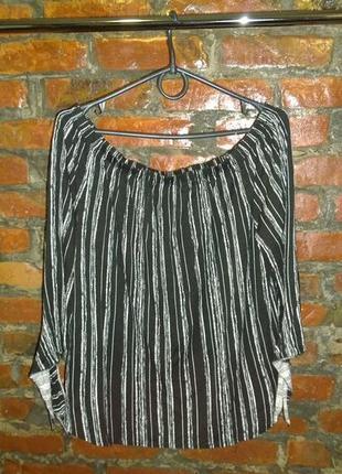 Распродажа летнего сезона!! блуза кофточка на плечи в полоску ...