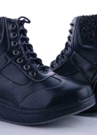 Ботинки Zoom