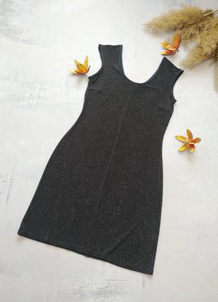 🔥1+1=3 платье