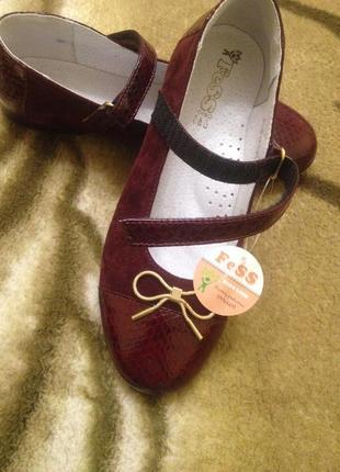 Туфли кожа размер 36