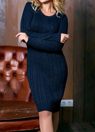 Вязаное чёрное платье