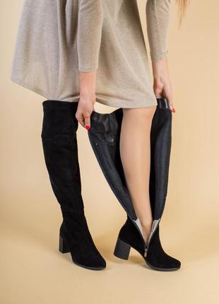 Сапоги-ботфорты женские замшевые черные на каблуке зимние 💥