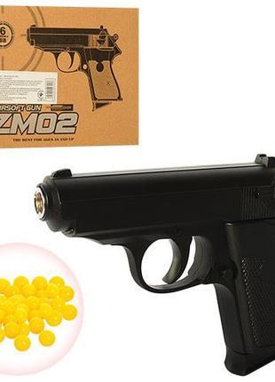 Детский игрушечный металлический пистолет ZM 02 Вальтер