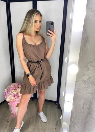 Платье с поясом 🤤