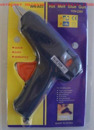Пистолет клеевой Hot Melt Glue Gun 40w