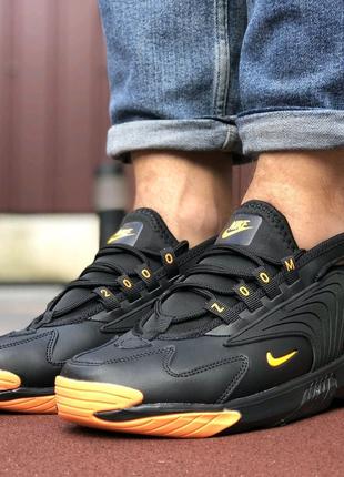 Чоловічі Кросовки Nike Zoom 2K
