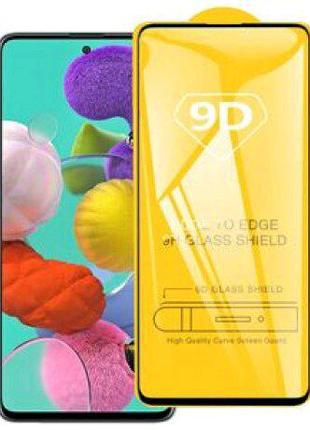 Защитное стекло 9d для Samsung A750F