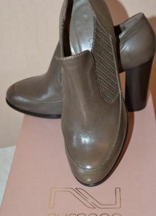 Ботинки,полуботинки,батильоны,туфли,сапоги