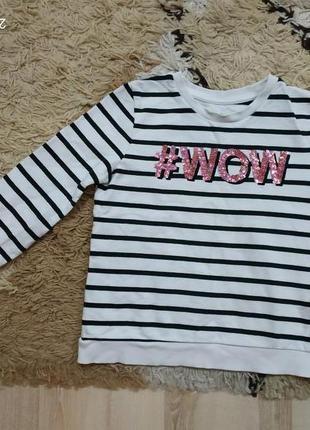 Трендовый свитшот свитерок с вышивкой-хештегом h&m на 9-10 лет...