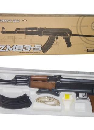 Детский автомат Калашникова ZM93-S металл+пластик