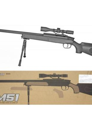Снайперская винтовка ZM51 Черная 110 смZM 51