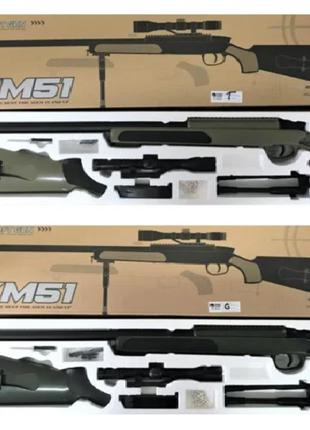 Снайперская винтовка ZM51G/T 2 цвета 110 см