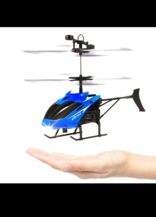 Вертолет с индуктивным управлением