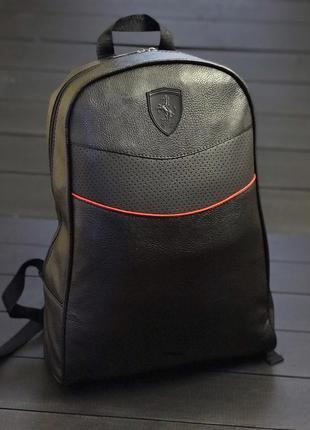 Рюкзак мужской кожаный городской черный