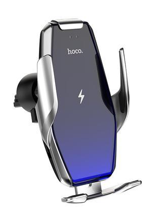 Автомобильное беспроводное зарядное устройство S14 Surpass