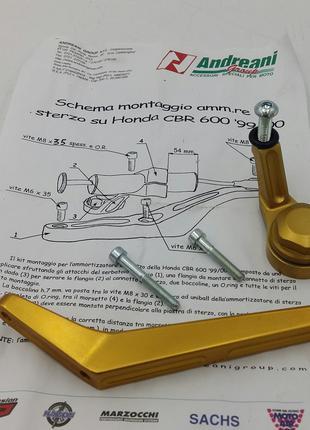 Крепление демпфера руля Honda  CBR 600 1999/2000 Италия