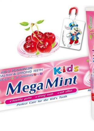 "Зубная паста для детей Mega Mint ""Вишня"" (50мл.)"