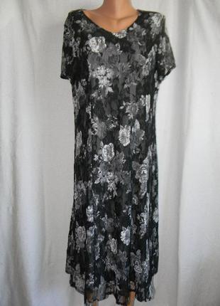 Кружевное платье большого размера julipa