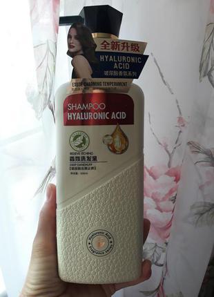 Корейский шампунь от перхоти с гиалуроновой кислотой shampoo hyal
