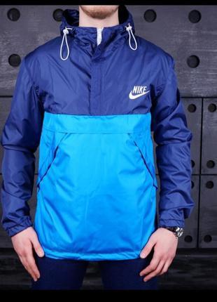 Анорак мужской , ветровка, куртка виндраннер в стиле nike, найк