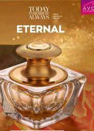 Парфюмированная эссенция Eternal ейвон avon