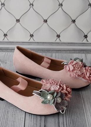 Нарядные туфли девочке, пудровые туфли