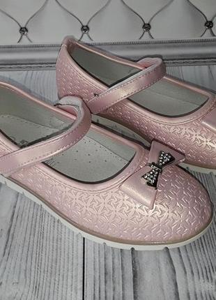 Туфли девочке, акция туфли розовые