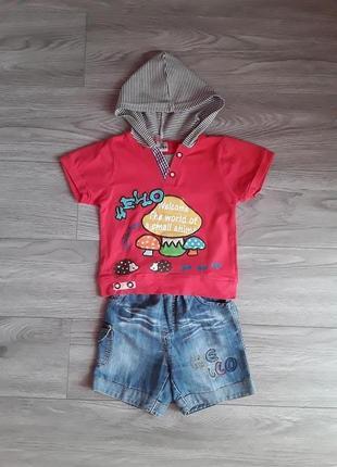 Костюм мальчику, шорты и футболка
