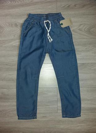 Джинсы облегчённые, летние джинсы, тонкие джинсы
