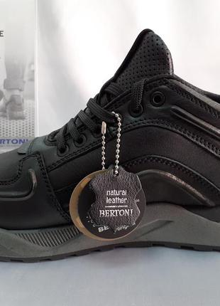 Стильные демисезонные полуботинки под кроссовки bertoni 40-45р.