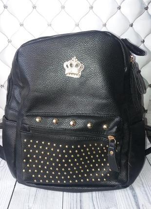 Женский рюкзак, городской рюкзак