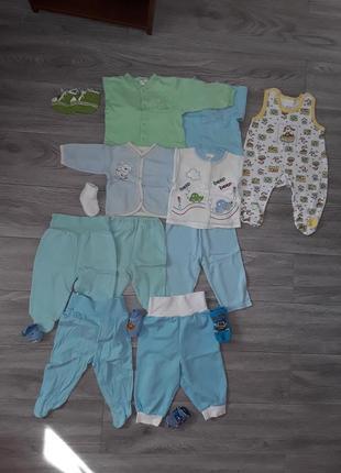 Пакет вещей на мальчика от рождения до 3 месяцев, 0 - 3 месяца