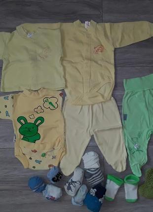 Пакет одежды на мальчиков и девочек 3-6 месяцев