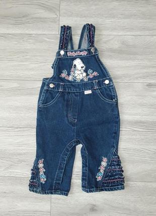 Детский комбинезон на 3-6 месяцев, джинсовый комбез на девочку