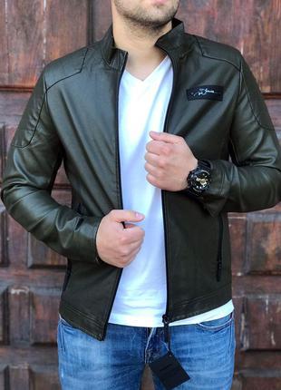 Молодёжная мужская кожаная куртка