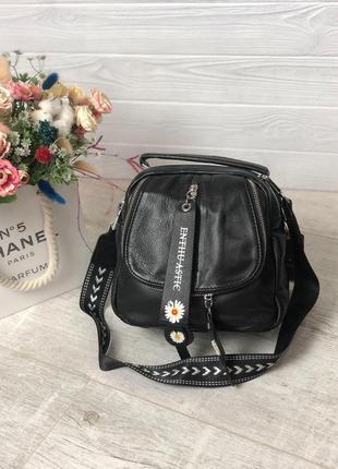 Женская сумка-рюкзак polina & eiterou