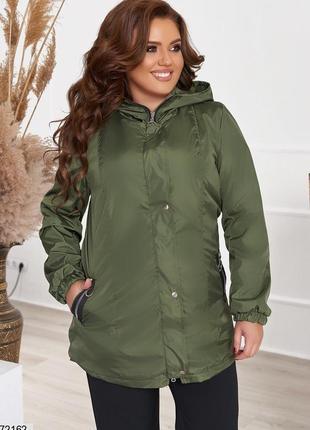 Осенняя куртка большие размеры