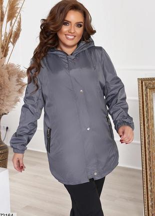 Куртка плащевка большие размеры