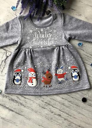 Новогоднее, теплое, праздничное платье на девочку