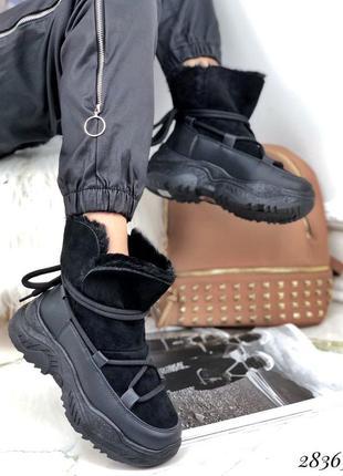 ❤ женские черные зимние угги сапоги луноходы ботинки  ❤