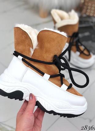 ❤ женские коричневые зимние угги сапоги луноходы ботинки  ❤