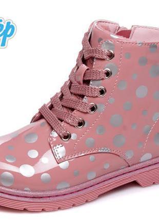 Лаковые деми ботинки для девочки на флисе с супинатором р.22-2...