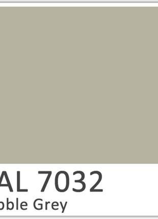 Спрей-краска Deco Blik RAL 7032 (Серая галька) 400ml