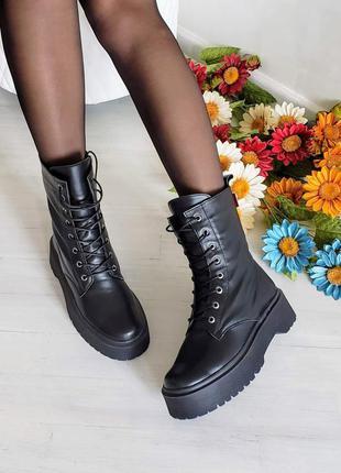 Кожаные ботинки на толстой подошве натуральная кожа берцы
