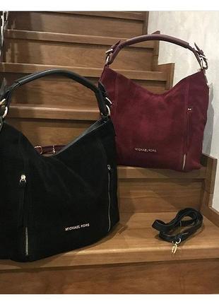 Женская сумка большая