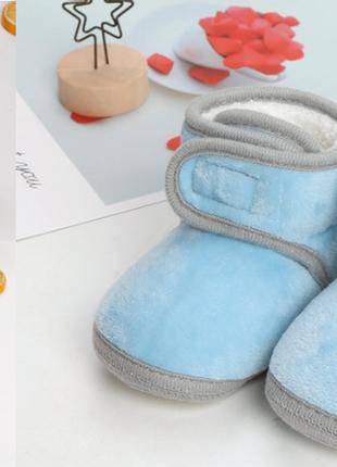 Пинетки сапоги обувь детская зима весна мягкая подошва пінетки...
